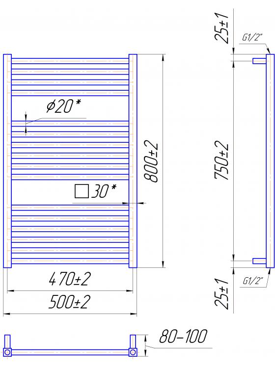 Купити Гера 800x500/470