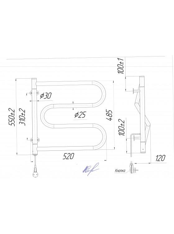 Купити Лассо-I 550x520 TR