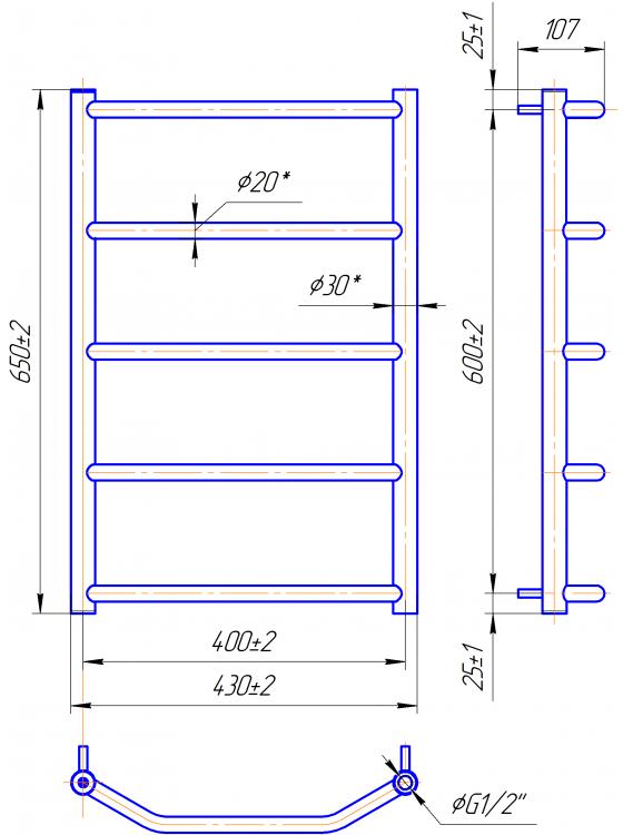 Купити Трапеція HP 650x430/400