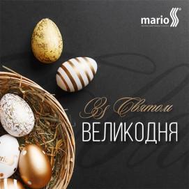 Компанія Маріо вітає зі світлим Великоднем!